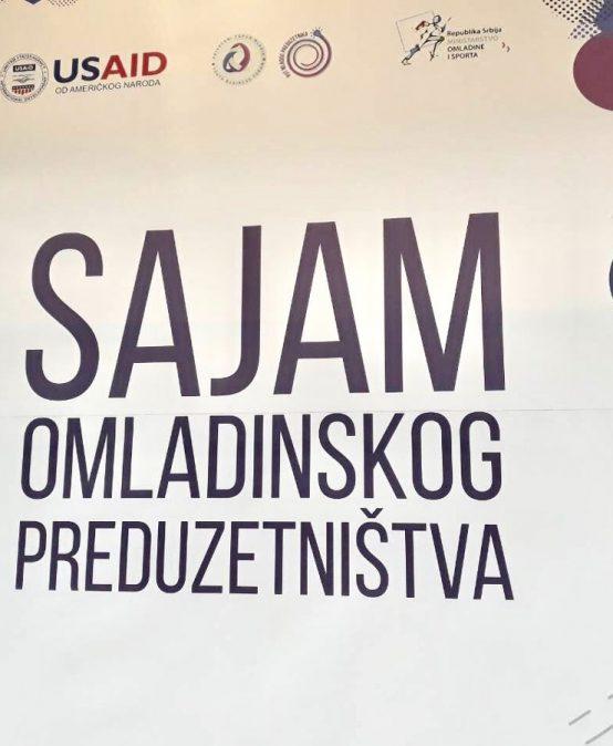 Студенти на свечаном отварању Сајма омладинског предузетништва у Београду