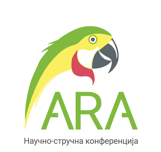 ARA конференција
